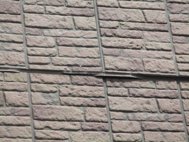 狭山市祇園 現場調査 外壁
