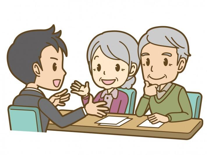 所沢市で使える住宅補助制度の申請