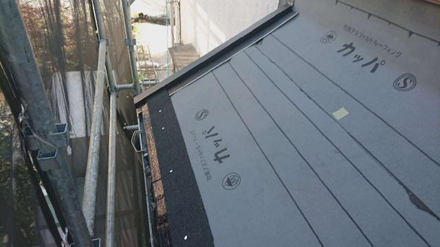 変換 ~ 飯能市 屋根カバー 外壁塗装 オークリッジ施工 (2)