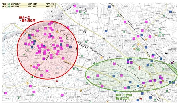所沢市ハザードマップ1