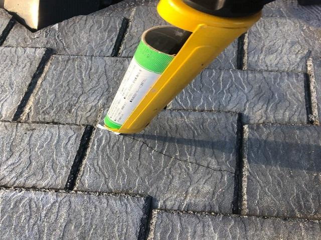 スレート屋根割れ補修