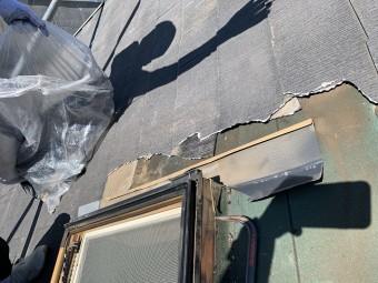所沢市和ケ原 屋根カバー、天窓撤去、外壁塗装工事 天窓枠撤去 ゴミ回収