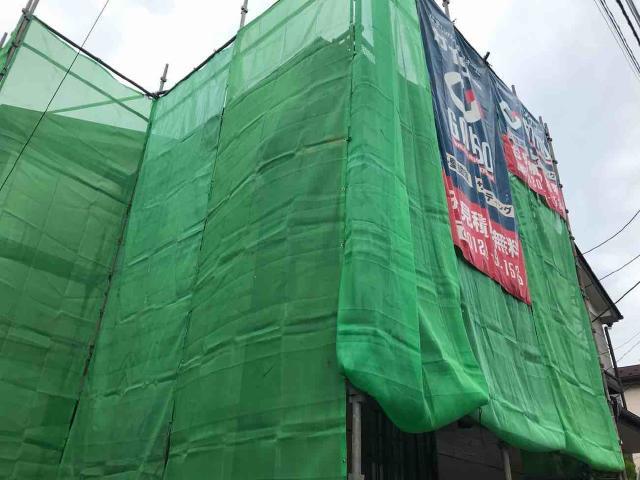 変換 ~ 飯能市 屋根カバー工事 外壁塗装工事 養生作業 (4)