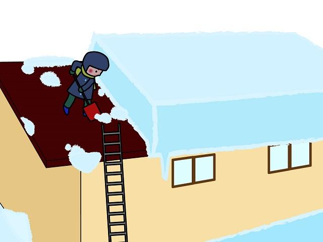 屋根からの雪下ろし 落雪対策は重要です