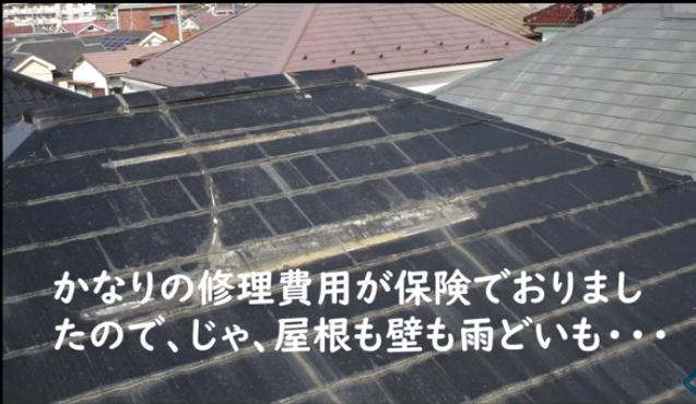 所沢市小手指 屋根カバー工事、外壁塗装工事 お客様の声5