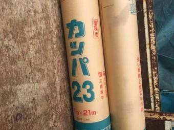 所沢市 屋根カバー カッパ23
