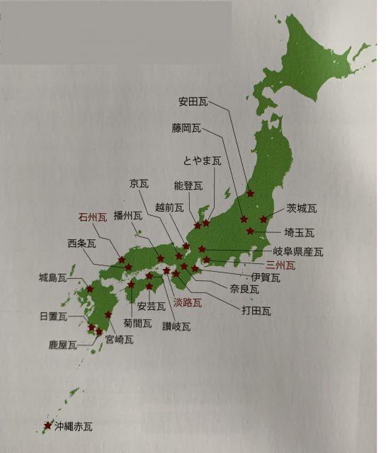 日本の瓦の種類 地図