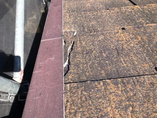 狭山市 広瀬 屋根塗装 スレート屋根劣化、ひび割れ
