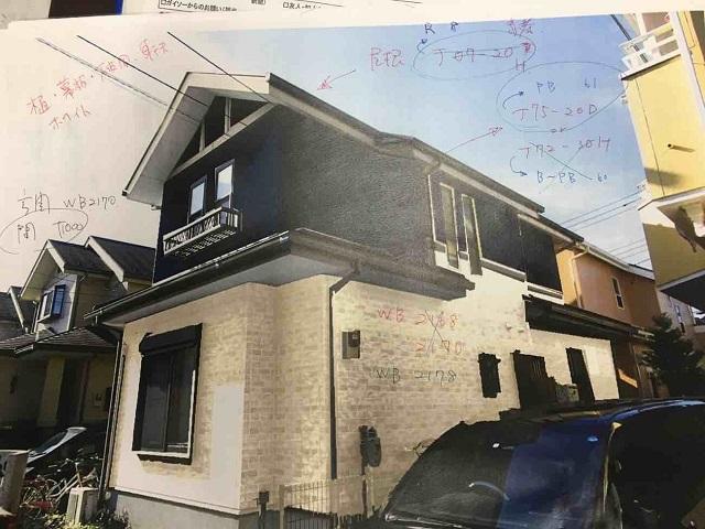 狭山市広瀬 屋根・外壁塗装 外壁塗装完成シュミレーション