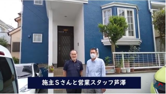所沢市 小手指元町 屋根カバー工事、外壁塗装 お客様の声