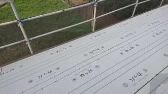所沢市北中 セキスイかわらU屋根 葺き替え工事 防水ルーフィングシート施工