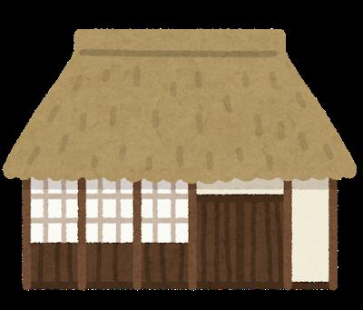 コラム 茅葺屋根