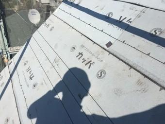 所沢市和ケ原 屋根カバー、天窓撤去、外壁塗装工事 防水ルーフィングシート施工