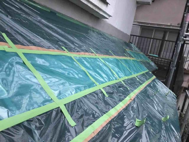 変換 ~ 飯能市 屋根カバー 外壁塗装 養生作業 (2)